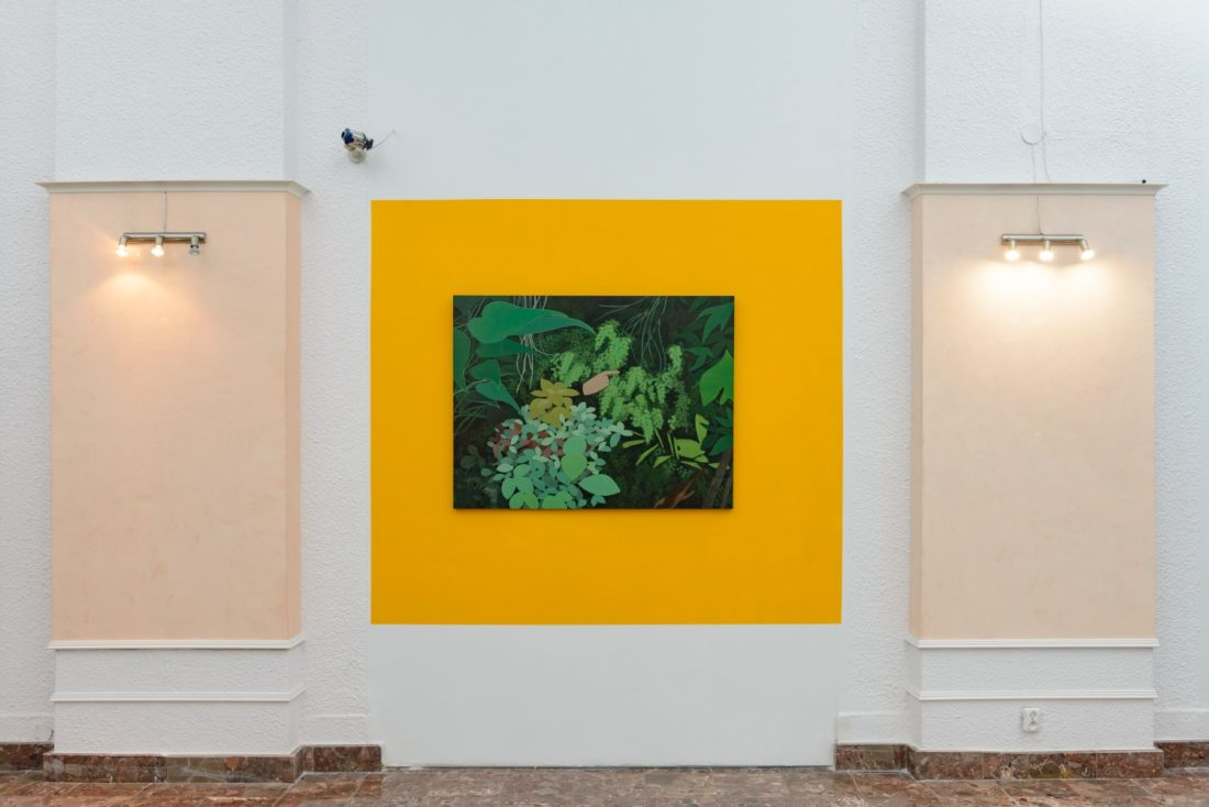 MARRIED TO THE NATURE | EXHIBITION